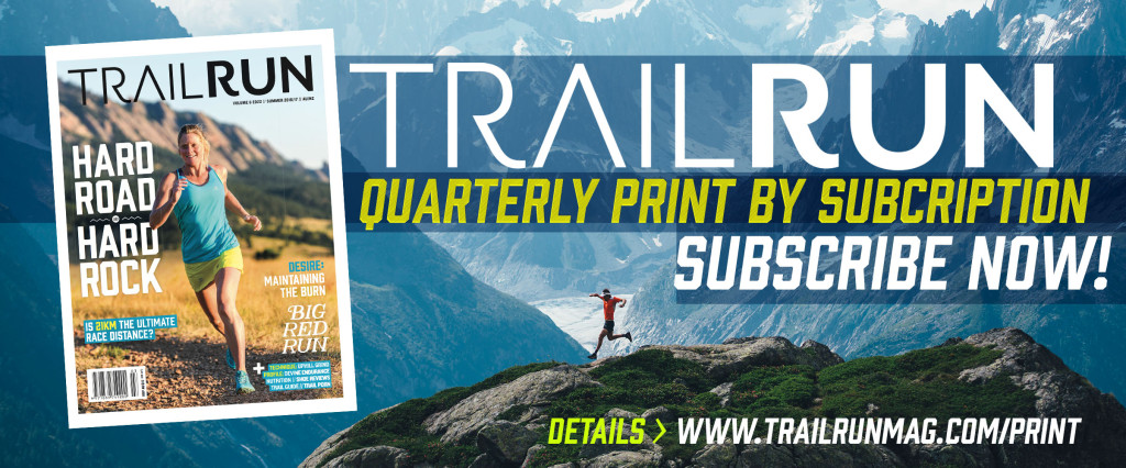 stryd Archives - TrailRun Magazine